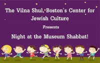 Night at the Museum Mystery Shabbat for Young Families Image