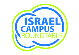 Jewish Speedlearning with Israel Campus Roundtable Image