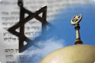 The Relationship Between Judaism and Islam with Dr. David Ariel Image